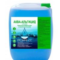 Аква - Альгицид , 30л (32 кг)