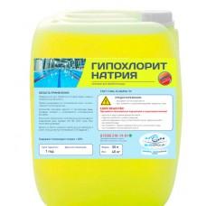 Гипохлорит натрия, 30л (40 кг)