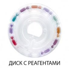 Комплект дисков WATERLINK (50 шт.)